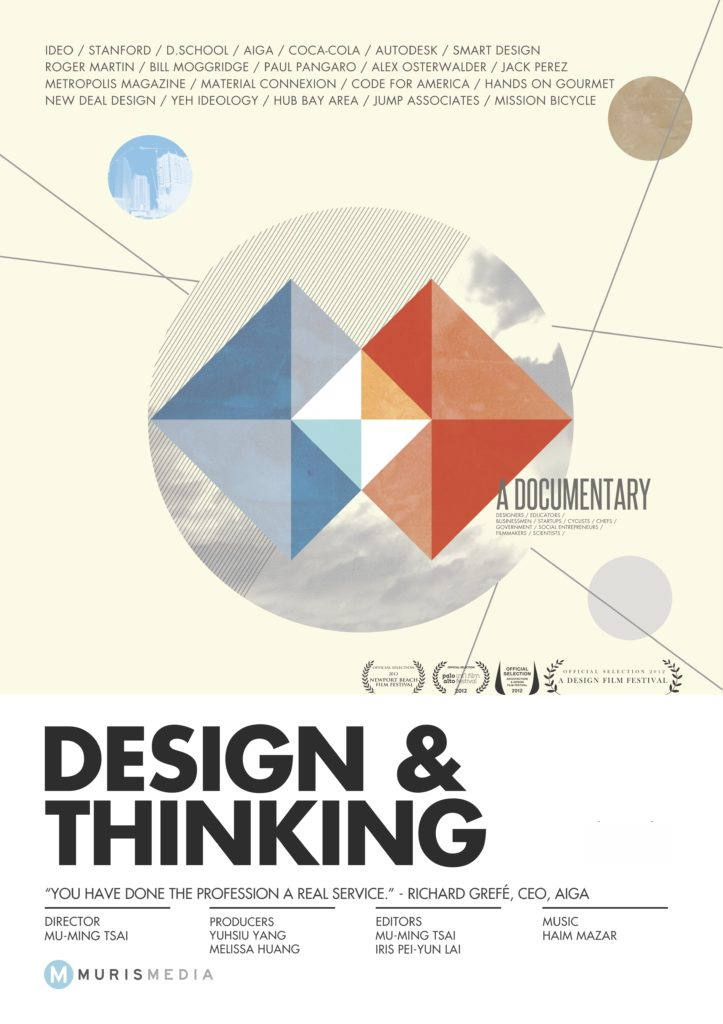 Film in the Park: Design & Thinking