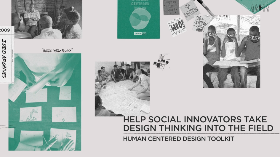 Video: IDEO and a Story of Design